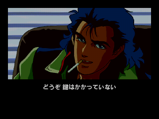 "Policenauts SEGA Saturn Jonathan: ""It's unlocked. Come in!"""