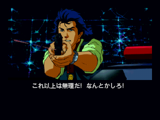 "Policenauts SEGA Saturn Ed: ""We're overdoing it! Any suggestions?"""