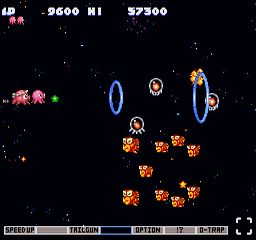 Parodius SNES Big guns in the Lollipop level
