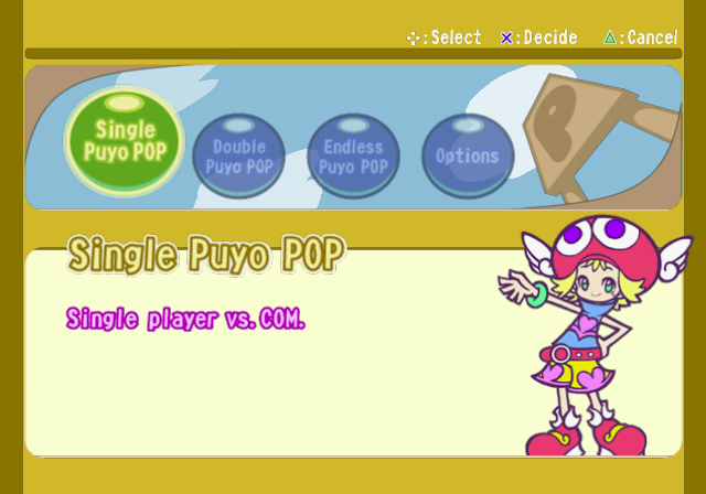 Puyo Pop Fever PlayStation 2 This is the game's menu