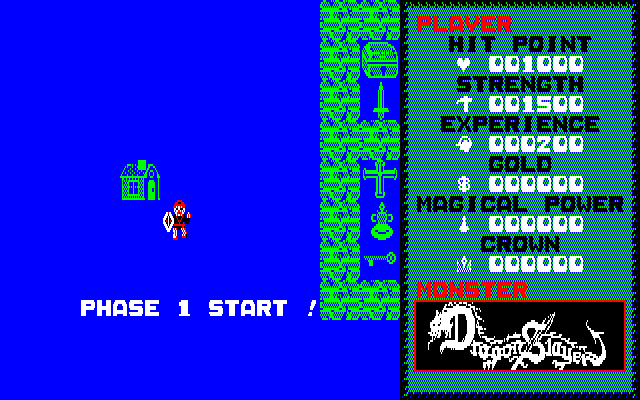 Dragon Slayer PC-88 Starting the game