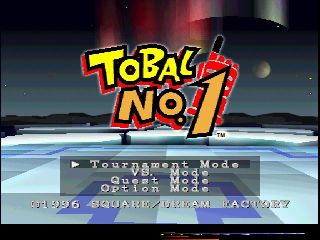 Tobal No.1 PlayStation Title Screen