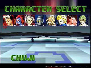 Tobal No.1 PlayStation The Character Selection Screen