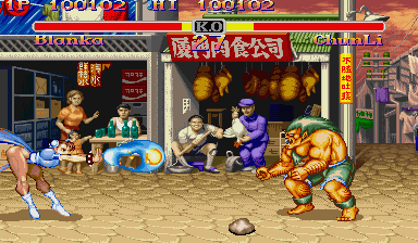 790259-super-street-fighter-ii-sharp-x68