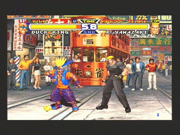 Real Bout Fatal Fury Special SEGA Saturn Duck King vs Ryo Yamazaki