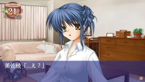 Clannad Screenshots For Psp Mobygames