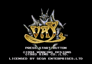 Vay SEGA CD Title screen