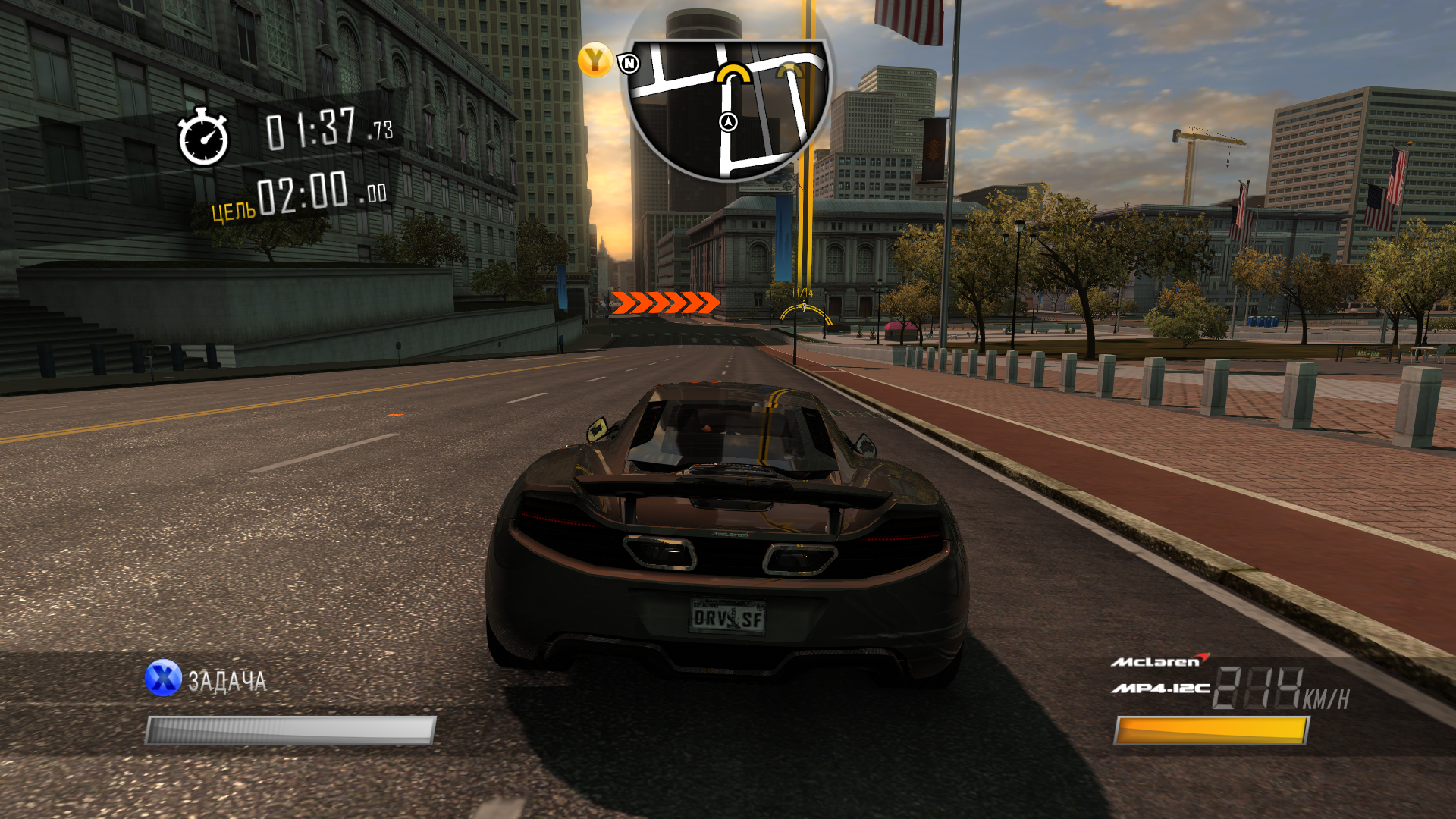 San Francisco Sports Cars >> Driver San Francisco Screenshots For Windows Mobygames