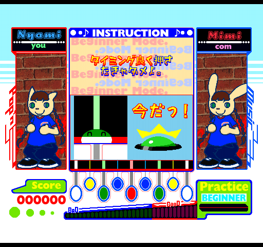 pop'n music Screenshots for PlayStation - MobyGames