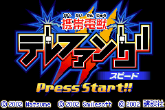 Keitai Denjū Telefang 2: Speed Version Game Boy Advance Title Screen