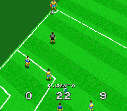 Virtual Soccer SNES Corner Kick.
