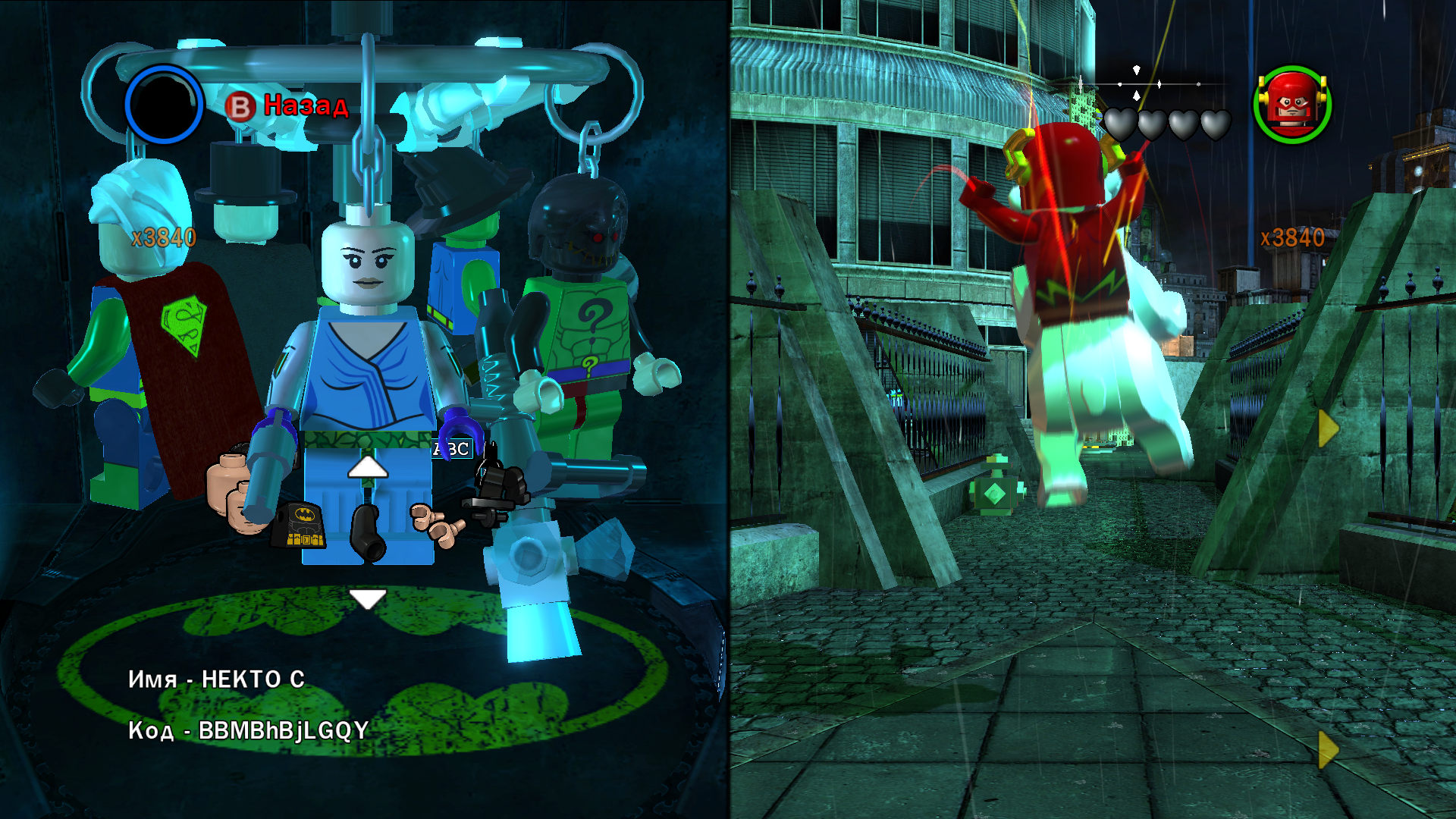 Lego Batman 2 Dc Super Heroes Screenshots For Windows Mobygames