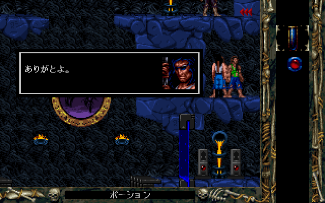 Blackthorne PC-98 Talking to prisoners in Sarlac's castle