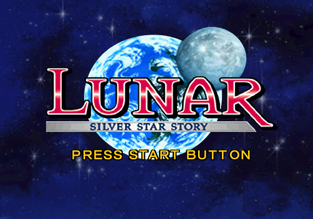 Lunar: Silver Star Story - Complete Windows Title screen