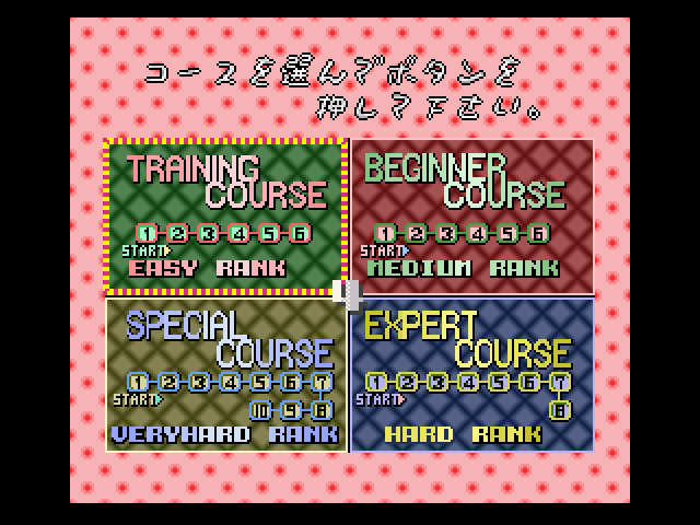 On the Ball SNES Choose your course! (level of difficulty)