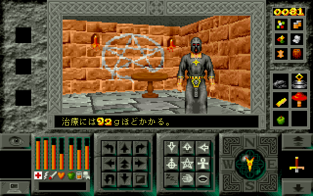 Legends of Valour PC-98 I'm a little short on cash, will you take mushrooms and apples instead?
