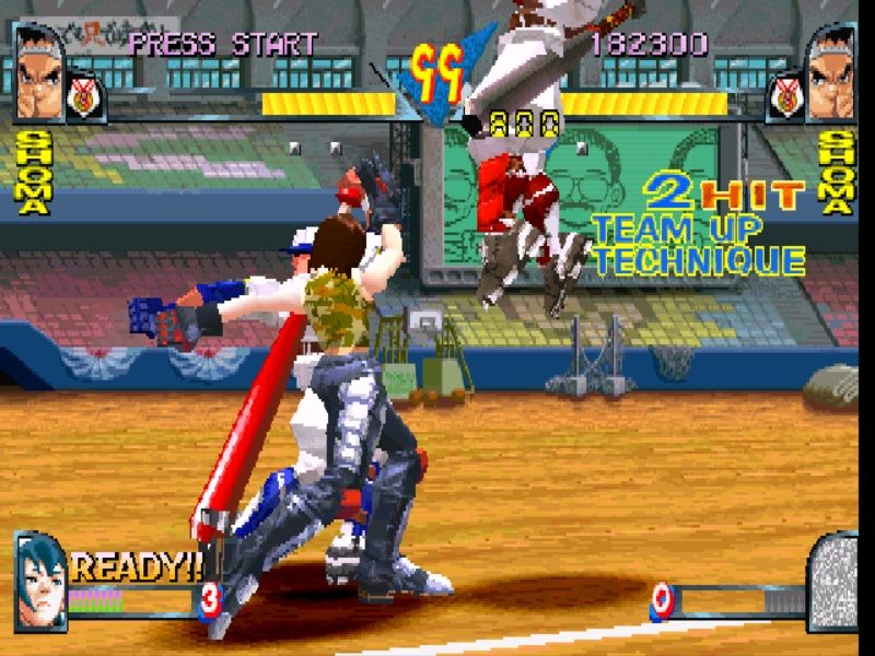 Rival Schools PlayStation Use Team Up Technique to damage your opponent hard.