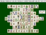 Shanghai FM Towns Start of the game, default tile set and background