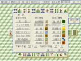 Shanghai FM Towns Settings menu, there are 7 tile sets and 7 backgrounds to choose from