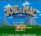 Joe & Mac: Caveman Ninja SNES Japan Title Screen