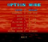 Sunset Riders SNES Options. Choose difficulty, number of lives, continues etc.