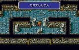 Final Fantasy WonderSwan Color In a dungeon