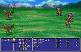 Final Fantasy II WonderSwan Color Fighting on a field