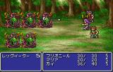 Final Fantasy II WonderSwan Color Fighting in a forest