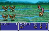 Final Fantasy II WonderSwan Color Fighting in a swamp