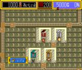 Lord Monarch SNES Some scenarios are set in close quarters