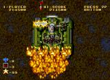Ghost Pilots Neo Geo Another type of bomb goes off