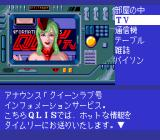 Cobra: Kokuryū Ō no Densetsu TurboGrafx CD Watching TV