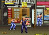 Burning Fight Neo Geo Main Street