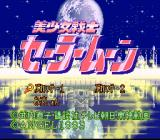 Bishōjo Senshi Sailor Moon SNES Title screen