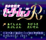 Bishōjo Senshi Sailor Moon R SNES Title screen