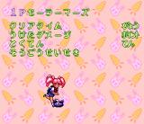Bishōjo Senshi Sailor Moon R SNES Your score