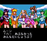 Bishōjo Senshi Sailor Moon Super S: Zenin Sanka!! Shuyaku Sōdatsusen SNES The girls are together