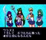 Bishōjo Senshi Sailor Moon Super S: Zenin Sanka!! Shuyaku Sōdatsusen SNES They surely look tough!