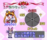 Bishōjo Senshi Sailor Moon Super S: Zenin Sanka!! Shuyaku Sōdatsusen SNES Upgrading your fighter