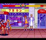 Bishōjo Senshi Sailor Moon Super S: Zenin Sanka!! Shuyaku Sōdatsusen SNES Give that dress back to me!