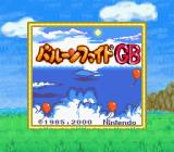 Balloon Kid Game Boy Color Title Screen