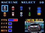 Thrash Rally Neo Geo Car selection screen (Dakar race)