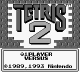 Title screen with the main menu.