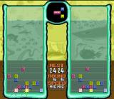 Tetris 2 SNES Win your opponent clearing all the blocks in your area or lowering the opposite water level