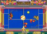 Windjammers Neo Geo Scott unleashes a special move.
