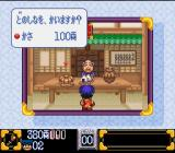 Ganbare Goemon 2: Kiteretsu Shogun Magginesu SNES In villages, you can visit many different buildings.