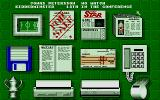 Premier Manager Atari ST Main Menu