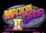 Magical Drop II Neo Geo Title screen
