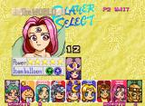 Magical Drop II Neo Geo Character selection screen