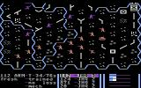 Panzer Battles Commodore 64 Examine the units you have